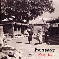 MONGOL800モンゴル800/Message【CD】