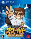 【送料無料】 Game Soft (PlayStation 4) / 【PS4】くにおくん ザ・ワールド クラシックスコレクション≪HMV限定:あいはらしずか(冷峰学園)アクリルキーホルダー付き≫ 【GAME】