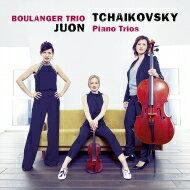 【送料無料】Tchaikovskyチャイコフスキー/PianoTrio:BoulangerTrio+paulJuon:Litaniae輸入盤【CD】