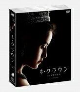 ソフトシェルザ・クラウンシーズン1BOX(4枚組)【DVD】