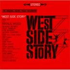 ウエストサイド物語 ウエストサイドストーリー / ウエスト・サイド物語 オリジナル・サウンドトラック 【CD】