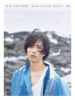 【送料無料】 志尊淳 写真集 『23』 / 志尊淳 【本】