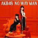 AKB48 / NO WAY MAN 【Type E】 【C...