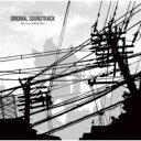 【送料無料】 鷺巣詩郎 / SSSS.GRIDMAN ORIGINAL SOUNDTRACK 【CD】