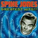 Spike Jones スパイクジョーンズ / Greatest Hits 輸入盤 【CD】