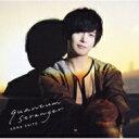 【送料無料】 斉藤壮馬 / quantum stranger 【CD】