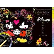 Disney 癒しのなかまたち ポストカード 大人のためのヒーリングスクラッチアート / Isotope (Book) 【本】
