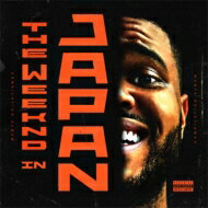 The Weeknd / Weeknd In Japan (Singles Collection) 【CD】