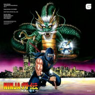 レコード, その他  II Ninja Gaiden - The Definitive Soundtrack Volume II (2 Brave Wave Productions) LP