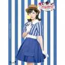 【送料無料】 道重さゆみ / SAYUMINGLANDOLL〜東京〜 オリジナルサウンドトラック 【CD】