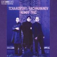 Tchaikovsky/Rachmaninov/チャイコフスキー:ピアノ三重奏曲「偉大な芸術家の思い出」ケンプ・トリオ【CD】