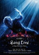 邦楽, ロック・ポップス  KAMIJO Sang Live at Zepp DiverCity Tokyo DVD