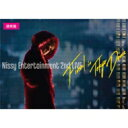 【送料無料】 Nissy (西島隆弘) / Nissy Entertainment 2nd LIVE -FINAL- in TOKYO DOME 【BLU-RAY DISC】