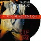 Talking Heads トーキングヘッズ / Stop Making Sense (16Tracks) 輸入盤 【CD】