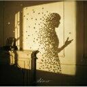 Aimer エメ / I beg you / 花びらたちのマーチ / Sailing 【初回生産限定盤】 【CD Maxi】