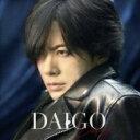 【送料無料】 DAIGO / Deing 【CD】