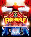 【送料無料】 Mrs. GREEN APPLE / ENSEMBLE TOUR 〜ソワレ・ドゥ・ラ・ブリュ〜 (Blu-ray) 【BLU-RAY DISC】
