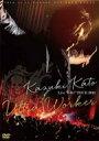 """加藤和樹 カトウカズキ / Kazuki Kato Live """"GIG"""" TOUR 2018 〜Ultra Worker〜 【DVD】"""