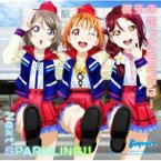 Saint Aqours Snow / 僕らの走ってきた道は... / Next SPARKLING!! 【CD Maxi】