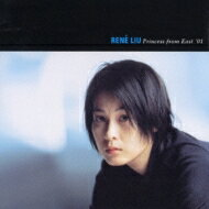 レネリウ (劉若英) / Rene Liu - Princess From East'01 Series 【CD】
