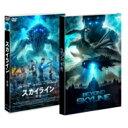 スカイライン-奪還- 【DVD】