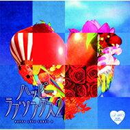 R40'SSURETHINGS!!Around40'SSURETHINGSハッピーラブソングス2【CD】