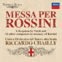 【送料無料】 ロッシーニのためのミサ曲〜ヴェルディほか13人の作曲家によるリッカルド・シャイー&ミラノ・スカラ座管弦楽団(2CD) 輸入盤 【CD】