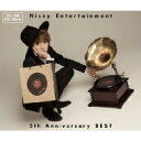 【送料無料】 Nissy (西島隆弘) / Nissy Entertainment 5th Anniversary BEST (2CD+2DVD) 【CD】