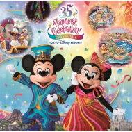 """【送料無料】 Disney / 東京ディズニーリゾート(R) 35周年 """"Happiest Celebration!"""" グランドフィナーレ・ミュージック・アルバム 【CD】"""