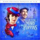 【送料無料】 メリー・ポピンズ リターンズ / Mary Poppins Returns 輸入盤 【CD】