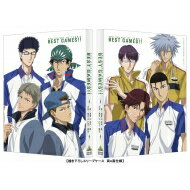 テニスの王子様 BEST GAMES!! 乾・海堂 vs 宍戸・鳳/大石・菊丸 vs 仁王・柳生