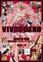 VIVRE CARD -ONE PIEC