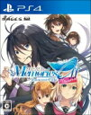 【送料無料】 Game Soft (PlayStation 4) / 【PS4】メモリーズオフ -Innocent Fille- for Dearest 通常版 【GAME】