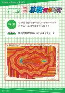 語学・学習参考書, その他  Vol.120