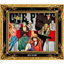【送料無料】 ONE PIECE / ONE PIECE 20th Anniversary BEST ALBUM 【初回限定豪華版】(+Blu-ray) 【CD】