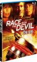 【送料無料】 悪魔の追跡 【BLU-RAY DISC】
