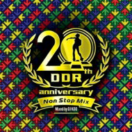 ゲームミュージック, ゲームタイトル・た行  DanceDanceRevolution 20th Anniversary Non Stop Mix Mixed by DJ KOO CD