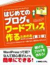 基本情報ジャンル建築・理工フォーマット本出版社秀和システム発売日2019年02月ISBN9784798056845発売国日本サイズ・ページ263p 24×19cm関連キーワード 9784798056845 出荷目安の詳細はこちら>>楽天市場内検索 『在庫あり』表記について