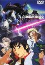 【送料無料】機動戦士ガンダム0083 STARDUST MEMORY vol.1 【DVD】