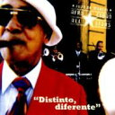 【送料無料】Afro Cuban All Stars アフロキューバンオールスターズ / Distinto Diferente 輸入...
