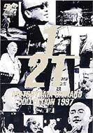 松山千春 マツヤマチハル / 松山千春DVDコレクションVol.4「1 / 21松山千春コレクション1997」 【DVD】