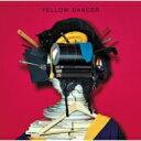 【送料無料】 星野 源 / YELLOW DANCER【生産限定盤】(2枚組アナログレコード) 【LP】