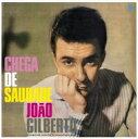 Joao Gilberto ジョアンジルベルト / Chega De Saudade (180グラム
