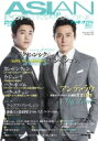 ASIAN POPS MAGAZINE 138号 / ASIAN POPS MAGAZINE編集部 【雑誌】 - HMV&BOOKS online 1号店