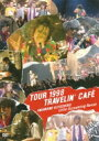 忌野清志郎 Little Screaming Revue / TOUR 1998 TRAVELIN' CAFE 【DVD】