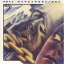 【送料無料】 Phil Manzanera / 801 / Listen Now <SHM-CD / 紙ジャケット> 【SHM-CD】