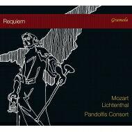 【送料無料】Mozartモーツァルト/(StringQuartet)requiem:PandolfisConsort輸入盤【CD】