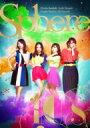 【送料無料】 Sphere スフィア / 10s 【初回限定盤】(CD+BD+フォトブック) 【CD】