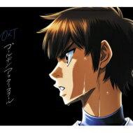 OxT/TVアニメ「ダイヤのAact2」エンディング主題歌::ゴールデンアフタースクール【CDMaxi】