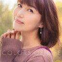 【送料無料】 新妻聖子 セイコニイヅマ / Colors of Life 【CD】